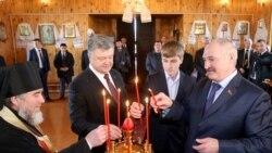 Ваша Свобода | Лукашенко в Києві