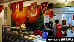 В «советской» столовой в Новом Свете