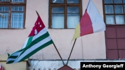 САР стала пятой страной, признавшей независимость Южной Осетии и Абхазии