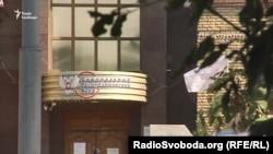 Угруповання «ДНР» ще восени 2014 року створила так званий «Центральний республіканський банк»