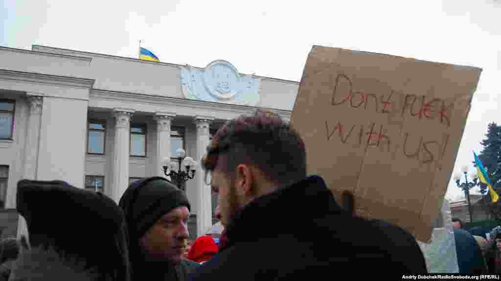 Учасники мітингу наголошують, що акція незалежна від жодної політичної сили