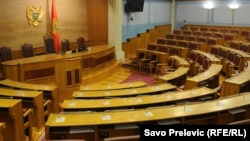Skupština Crne Gore - ilustracija