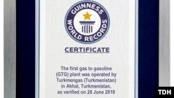 Turkmenistan/Guinness World Records Certificate