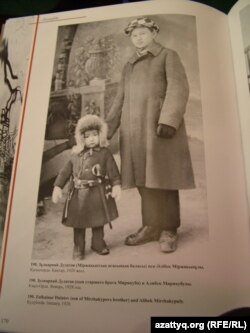 Алашорда фотоальбомы. Орал, 27 қыркүйек 2012 жыл