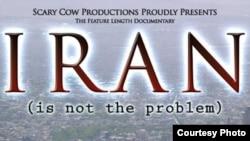 بخشی از پوستر مستند ایران مشکل نیست.