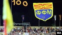 Прослава 100 години фудбал во Македонија.