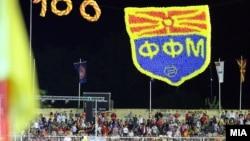 Прослава 100 години фудбал во Македонија