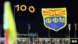 Во сабота македонските фудбалски репрезентативци играат против репрезентацијата на Ирска