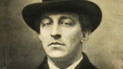 Александр Блок: голос из хора. (Часть вторая)