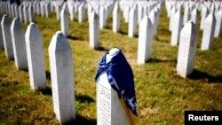 Memorijalni centar u Potočarima, Srebrenica