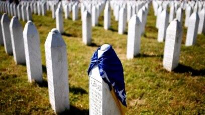 Memorijalni centar žrtvama Srebrenice u Potočarima