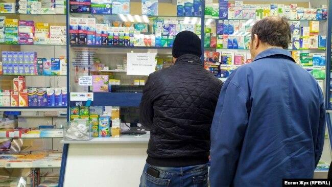 Аптека в Севастополе, 19 марта 2020 года (иллюстрационное фото)