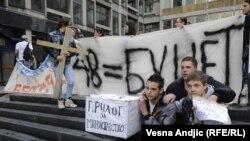 Studentski protesti u Beogradu, novembar 2010.