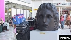 Visitors to the Macedonian capital, Skopje, now fly into Alexander the Great Airport.