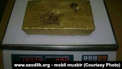 Uzbekistan - gold found by sanitation workers in Kokan city