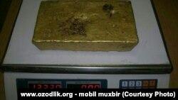 Uzbekistan - gold found by sanitation workers in Kokan city