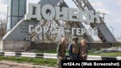 Политик из Мали Умар Марико приехал в оккупированный Донецк