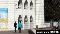 Алматыдағы Орталық мешіт. (Көрнекі сурет)