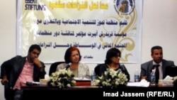 """جانب من مؤتمر """"دور المجتمع المدني في حل النزاعات"""""""