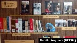 """La Centrul Internațional Academic """"Mihai Eminescu"""" din Chișinău"""