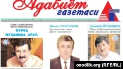 """""""Adabiyot"""" gazetasi"""
