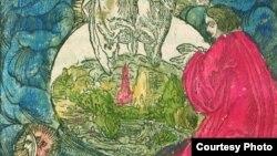 Пэтр Войт усьлед за Пятром Уладзімеравым і Віктарам Шматавым прапануе лічыць гэтую выяву апостала Яна, які моліцца да Хрыста, другім партрэтам Скарыны.