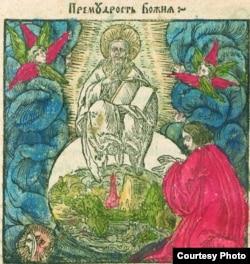 Пэтр Войт прапануе лічыць гэтую выяву апостала Яна, які моліцца да Хрыста, другім партрэтам Скарыны.