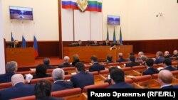 Заседание Народного собрания Дагестана