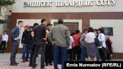 Акция протеста близких Мурата Суталинова.