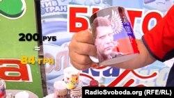 Чашки с изображением Захарченко и Путина