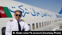 د اریانا هوايي شرکت رئیس محمد نادر عمر