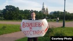 Михаил Боев на одиночном пикете в Санкт-Петербурге