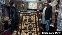 آرشیف، قالین افغانستان