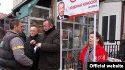 Владимир Кочоски, кандидат за градоначалник на Струга од редовите на владејачката партија ВМРО-ДПМНЕ. Локални избори 2013.