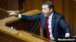 Олег Ляшко під час виступу з трибуни Верховної Ради. Київ, 6 квітня 2017 року