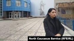 Вдова убитого во владикавказском отделе полиции Владимира Цкаева, Земфира