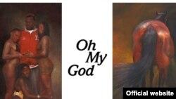 На выставке Александра Меламида Oh My God есть всё: кардиналы, рэперы, олигархи, бездомные, животные...