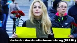 Відзначення річниці Євромайдану у Херсоні, 21 листопада 2015 року