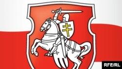 Гістарычныя нацыянальныя сымбалі — бел-чырвона-белы сьцяг і герб Пагоня