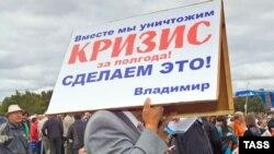 Митинг в Тольятти 6 августа 2009 г