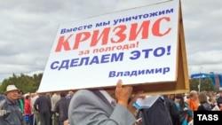 Митинг протеста работников АвтоВАЗа