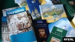 Туристичні путівники про Україну
