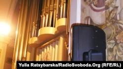 Орган був створений спеціально для цієї будівлі, спершу зведеної як церква