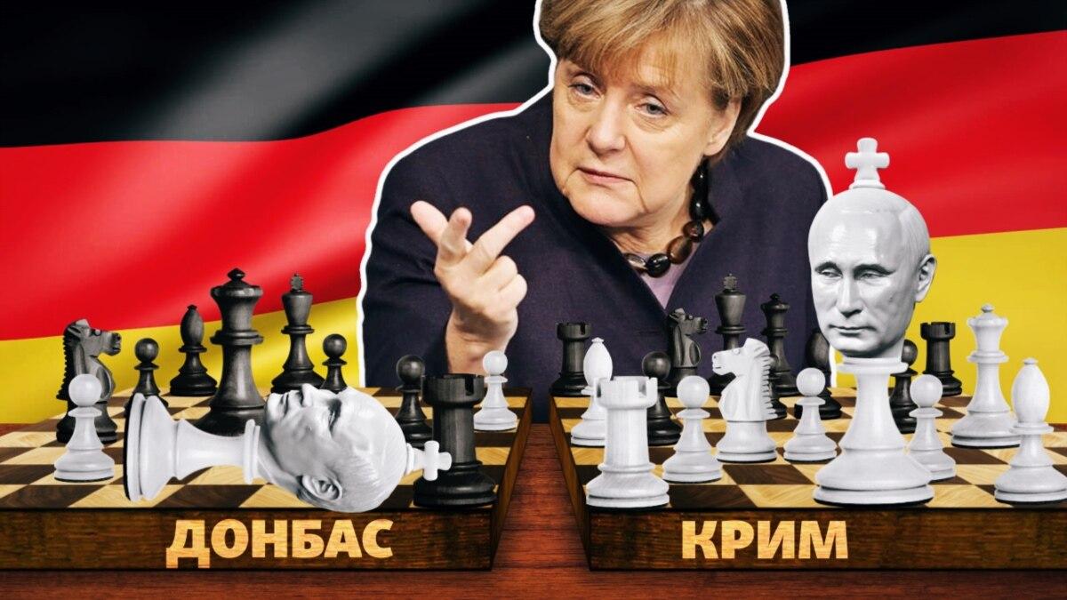 поможет Ли Германия вернуть Крым: оценки экс-главы МИД Павла Климкина и посла Андрея Мельника