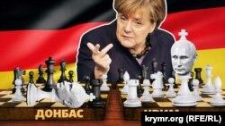 Чи організує Німеччина майданчик для переговорів щодо Криму?