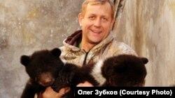 Олег Зубков с медвежатами