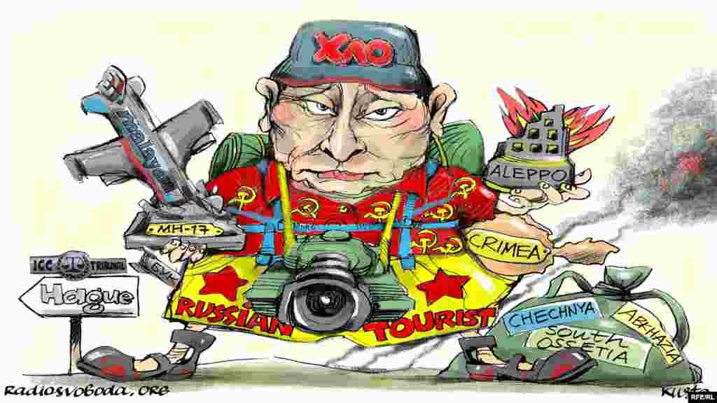 Політична карикатура Олексія Кустовського. БІЛЬШЕ ПРО ЦЕ