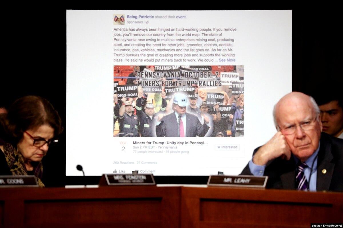 Россия активно вмешивалась в выборы 2016 года – доклад Сената США