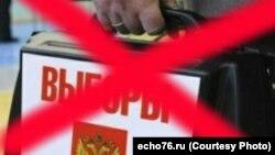13 сентября 2015 годав России Единый день голосования