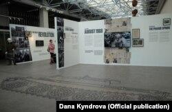 Музей коммунизма: информационные панели, рассказывающие о событиях 1968 года